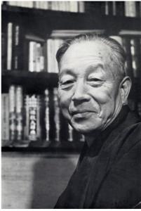 Watsuji Tetsuro